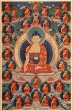 From the cover of Geshe Jampa Gyatso's book, Everlasting Rain of Nectar.