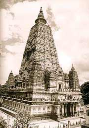 Bodhgaya: Mahabodhi Temple