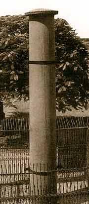 Lumbini: Ashoka's pillar