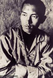 (00049_ud-2.psd) Portrait of Lama Zopa Rinpoche, the Lawudo Lama, in 1970.