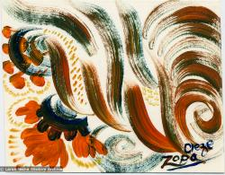 (15098_ud.jpg) Drawings and artwork by Lama Zopa Rinpoche. (This scan is from an unknown source.)