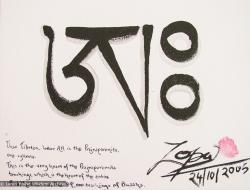 (15100_ud.JPG) Drawings and artwork by Lama Zopa Rinpoche. (This scan is from an unknown source.)