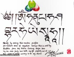 (15101_ud.JPG) Drawings and artwork by Lama Zopa Rinpoche. (This scan is from an unknown source.)