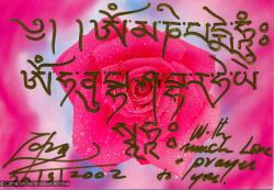 (15111_ud.jpg) Drawings and artwork by Lama Zopa Rinpoche. (This scan is from an unknown source.)