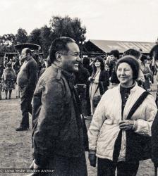 (17537_ng-3.psd) Lama Yeshe with Bea Ribush, Atisha Open Day in Sandhurst Town, Atisha Centre, Bendigo, Australia, 1981. Ian Green (photographer)