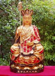 The bodhisattva Ksitigarbha