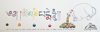 Mantras to Benefit Animals | Lama Yeshe Wisdom Archive