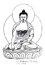 A pencil drawing of the Buddha done by Trijang Rinpoche in 1972.